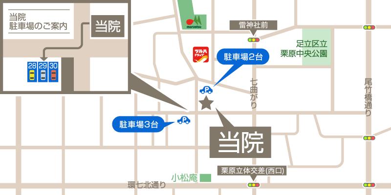 東京都足立区西新井2丁目12−8